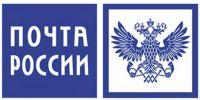 Саки перешел на российские почтовые индексы