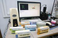 Российскими учёными был сконструирован биочип для определения аллергии