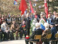 70-летие освобождения Саки от немецко-фашистских захватчиков