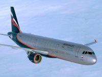 Аэрофлот ввел единый тариф по маршруту Москва-Симферополь