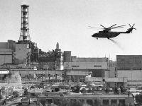 28-ая годовщина аварии на ЧАЭС
