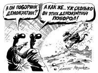 В Крыму до 6 июня запрещены все массовые мероприятия