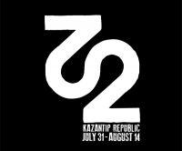 КаZантип и в 2014 году пройдет в Крыму, 16 мая 2014