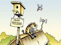 Единый патент для крымских квартиросдатчиков