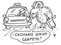 Крым закупит автомобили для перевозки колясочников
