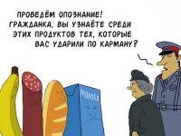 В Крыму подешевели овощи и молоко, 15 июля 2014