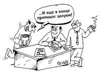 Проезд в Саках за 10 рублей незаконнен, 16 июля 2014