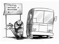Сакский горсовет меняет городского перевозчика
