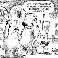 У абонентов «МТС Украина» проблемы со связью в Симферополе, 5 августа 2014