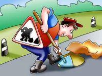 На ремонт дорог в Саках выделено более 4 млн. рублей, 10 августа 2014