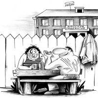 Общежития Саки перейдут в коммунальную собственность, 2 сентября 2014