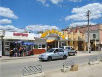 Центральный рынок в Саках отобрали у Коломойского