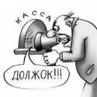Работникам сакского Йодоброма выплачен долг по зарплате