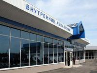Начинается реконструкция аэропорта «Симферополь»