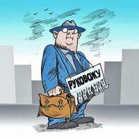 В Саках выбирают главу городской администрации