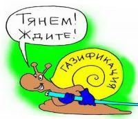 В 2015 году в Сакском районе газифицируют 3 сельсовета, 21 ноября 2014