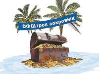 В Крыму создется свободная экономическая зона