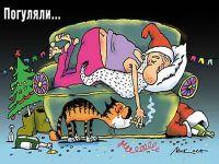 Саки приглашает на Новый Год