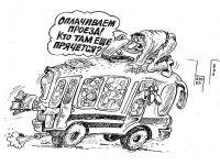 Маршрутка в Саках будет стоить 8 рублей, 19 декабря 2014