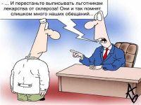 Крым станет центром реабилитации инвалидов, 19 декабря 2014