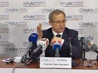 В начале 2015 года начнется строительство энергомоста в Крым