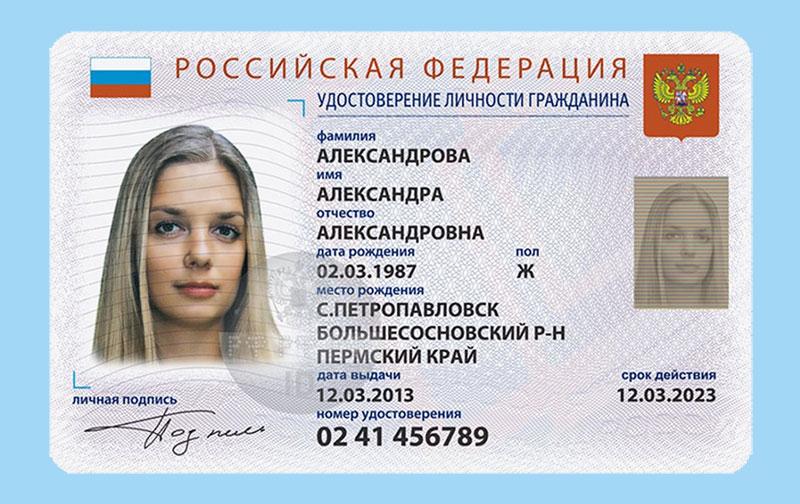 http://www.saki.ru/news/img/3607_big.jpg