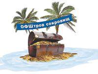С 1 января 2015 года в Крыму создается свободная экономическая зона