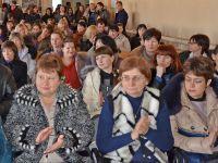 Ежегодная педагогическая конференция, 1 февраля 2015