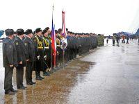 Мероприятия в честь 70-летия Ялтинской конференции