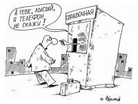 Крым получил российский телефонный код