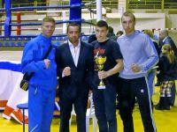 Чемпионат Крыма по кикбоксингу