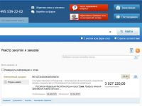 Московский ФСС пытается закупить путевки в Саки, 3 апреля 2015