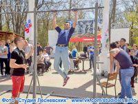 В Саках прошли соревнования по WorkOut