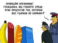 В Крыму можно прожить на 8349 рублей, 26 мая 2015