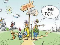 В Крыму выросли цены на жилье для курортников