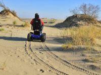 Сервисно-торговый центр по обслуживанию инвалидов