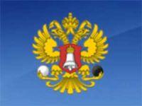 Дополнительные выборы депутатов Сакского горсовета