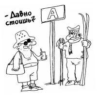 Перевозка крымских инвалидов к местам лечения под угрозой срыва