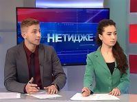 """В ноябре 2015 года телеканал """"Миллет"""" начнет вещание в полном объеме, 23 сентября 2015"""