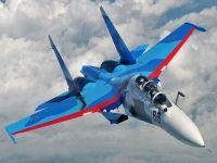 На аэродром под Саками перебазированы три новых Су-30СМ