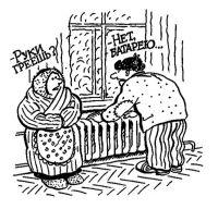 В Саках почти двое суток не будет отопления