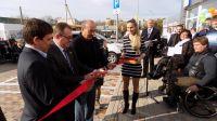 В Саках открылся комплексный центр для инвалидов