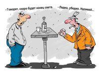 Новые графики веерного отключения в Саках и Сакском районе, 28 ноября 2015
