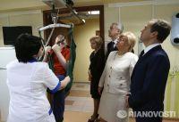 В Крыму продолжат модернизацию реабилитационных центров