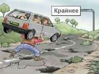 Щедроты Сакского района, село Крайнее