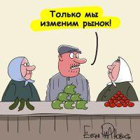 Ярмарка товаропроизводителей Крыма