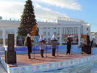 Рождественский концерт на центральной площади Сак
