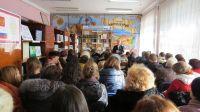 Лекция-концерт к Дню Республики Крым
