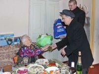 Мария Чернецкая отметила свое 90-летие