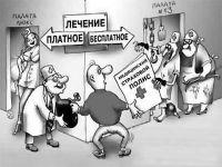 Москва заключила договор с санаторием Бурденко